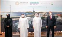 """دبي تفتتح مشروع """"الهيدروجين الأخضر"""": نقلة نوعية في مجال الطاقة المتجددة"""