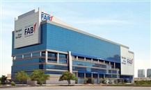 """بنك أبوظبي الأول و""""ستيت ستريت"""":  شراكة استراتيجية ومنصة للمؤسسات الاستثمارية"""