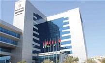 وزارة المالية الإماراتية تسعى إلى إنشاء منظومة دولية لاستخدام الدرهم الإلكتروني