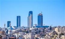 الأردن: قرض بقيمة 41 مليون دولار من صندوق النقد العربي