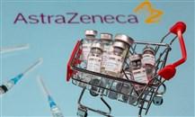 """وكالة الأدوية الأوروبية: """"أسترازينيكا"""" آمن وفعال"""