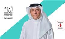 """رئيس """"بنفت"""" البحرين: طرح التحويلات المالية الدولية الالكترونية في 2021"""