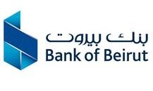 """""""بنك بيروت"""" يدعو عملاءه للاستفادة من تعميم مصرف لبنان الرقم 158"""
