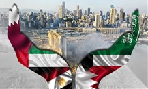 انفجار بيروت: احتضان عربي للبنان