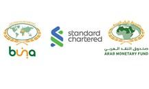 """""""النقد العربي"""" و""""ستاندرد تشارترد"""": إطلاق خدمات التسوية باليورو عبر منصة """" بُنى"""""""
