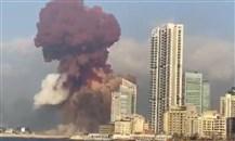 انفجار بيروت: خسائر فنادق وسط المدينة والجوار جسيمة
