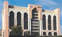 بنك عمان العربي يصدر سندات بـ 250 مليون دولار