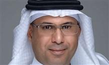 """""""الهيئة العامة للموانئ السعودية"""" توقع عقداً مع """"كي بي إم جي"""""""
