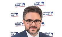 """بنك """"الكويت الوطني"""": منصة """" MX.3"""" في عمليات """"الخزينة والاستثمار"""""""