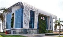 """البنك التجاري الدولي (CIB): """"إجراءات تصحيحية"""" وشريف سامي رئيساً"""