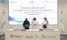 وزارة الاتصالات السعودية توقع اتفاقية مع كلاسيرا لنشر الوعي التقني