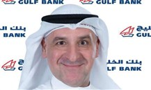 بنك الخليج:  وليد مندني نائباً للرئيس للخدمات المصرفية الشخصية والاستثمارات