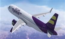"""طيران """"أديل"""": توسع شبكة رحلاتها الداخلية وتستأنف رحلات الدمام والطائف"""