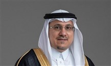 """البنك المركزي السعودي """"ساما"""" يحتوي آثار الجائحة: دعم الوظائف ومنشآت القطاع الخاص"""