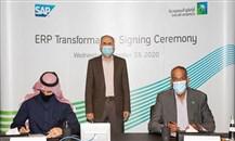 تحالف استراتيجي بين أرامكو السعودية وساب لتعزيز التحول الرقمي