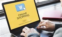 كورونا يرسخ مكانة مواقع التسوق الإلكتروني.. فماذا بعد؟