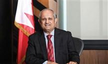 """صندوق """"تمكين"""" البحرين يكشف عن استراتيجية جديدة لما بعد الجائحة"""