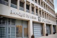 كيف سيدار دولار منصة مصرف لبنان؟