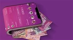 STC PAY: خدمات مالية رقمية شاملة
