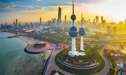 المصارف الكويتية في الربع الثاني: الأرباح الفصلية الأعلى منذ عام ونصف