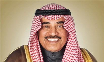الكويت: صباح الخالد رئيساً للوزراء.. وأبرز التحديات المرتقبة اقتصادية