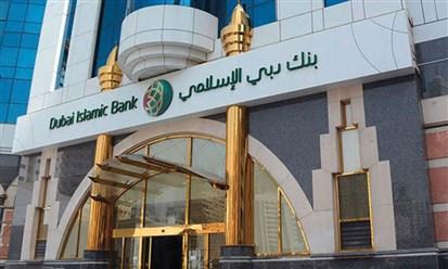 بنك دبي الإسلامي: ارتفاع المخصصات يقلص أرباح الـ 9 أشهر