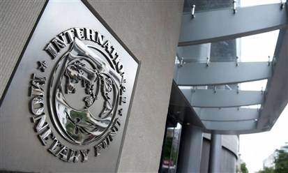 """""""النقد الدولي"""" يقرّ خطة تمويل لمساعدة السودان على تخفيف ديونه"""