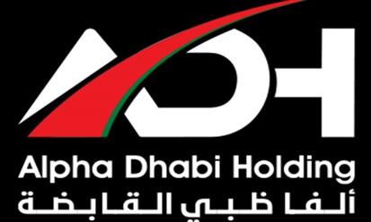 """""""ألفا ظبي القابضة"""" تستحوذ على أصول جديدة مملوكة لـ""""مربان"""" مقابل 2.5 مليار درهم"""