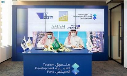 صندوق التنمية السياحي يوقع اتفاقيتي تمويل لتطوير وجهة سياحية في جدة