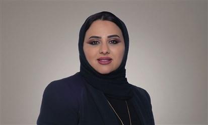 بنك بوبيان:  منى الدعيج نائباً لرئيس إدارة الالتزام