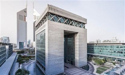 """مركز دبي المالي يمنح """"إيبوري"""" أول رخصة لتقديم خدمات مالية منظمة"""