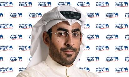 بنك الكويت الوطني:  الحمد رئيساً لإدارة الثروات وبوحديبه رئيساً للفروع الخارجية