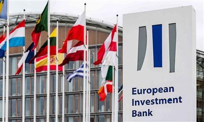 """""""بنك الاستثمار الأوروبي"""": لا عرض تمويلياً حالياً لإعادة إعمار مرفأ بيروت"""