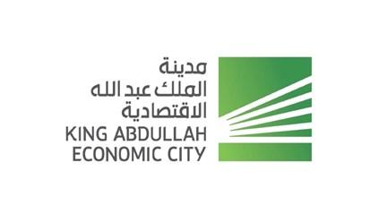 إعمار المدينة الإقتصادية بالربع الثاني 2021: تراجع الخسائر وزيادة رأس المال