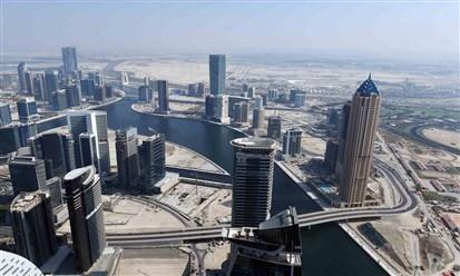الإستراتيجيات المالية في الخليج لمواجهة تحديات المرحلة