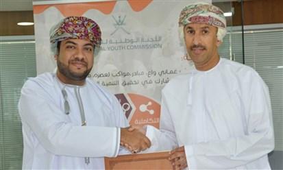 خلال توقيع الاتفاقية بين عمانتل واللجنة الوطنية للشباب