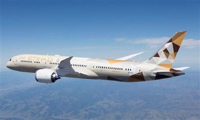 الاتحاد للطيران: تغييرات في الهيكل التنظيمي