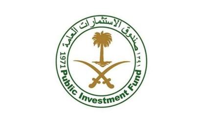 صندوق الاستثمارات العامة السعودي: تأسيس 35 شركة منذ 2018 واستحداث 366 ألف وظيفة