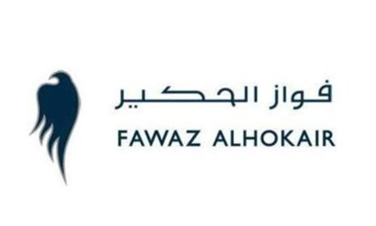 """""""فواز الحكير"""" تخصّص 8.9% من رأس مال """"المراكز المصرية"""" مقابل ذمم مدينة"""