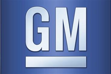General Motors تدعم عملاءها في لبنان