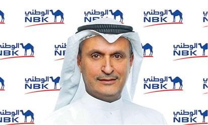 رئيس بنك الكويت الوطني: NMC لم تتوقف عن الدفع