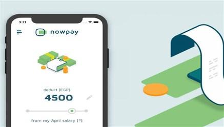 منصة NowPay للتقنية المالية تغلق جولة استثمارية بقيمة 2.1 مليون دولار