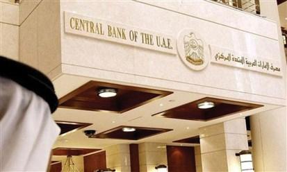 المركزي الإماراتي: ارتفاع الناتج المحلي الإجمالي إلى 2.5 في المئة في 2021