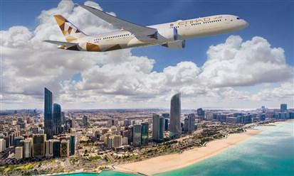 """الاتحاد للطيران"""" تطلق رحلة بيئية إلى بروكسل"""""""