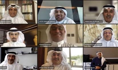 اتحاد مصارف الإمارات يبحث توجهات ومبادرات 2021