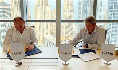 """""""أليك"""" و""""بيوتك"""" تطلقان مشروعاً مشتركاً لتلبية احتياجات الصناعة"""