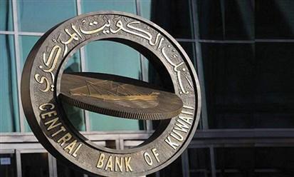 بنك الكويت المركزي: مرونة مع العملاء المتضررين من كورونا