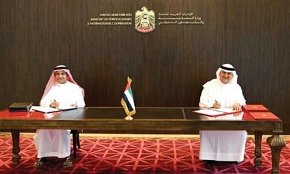 الإمارات مقراً للمؤسسة الإقليمية لتسوية المدفوعات العربية