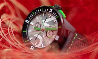 Diver Net.. ساعة صديقة للبيئة