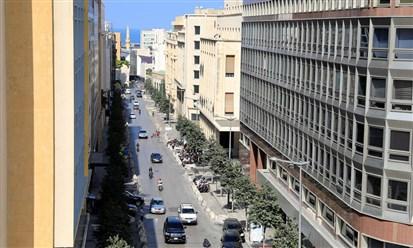 مؤشر السرية المالية : لبنان الرابع اقليميا و26 عالميا
